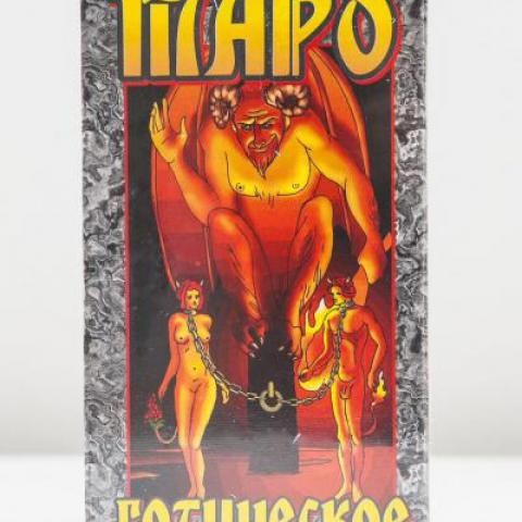 Гадальные карты Таро Готическое