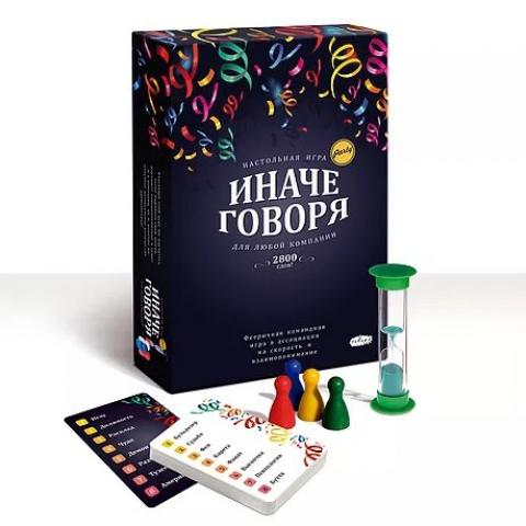 """""""Иначе говоря"""" настольная игра"""