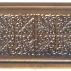 Нарды+шашки дорожные из массива дуба 36x46 см