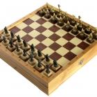 """Шахматы малые """"Галлы-Римляне"""""""