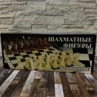 Фигуры шахматные турнирные