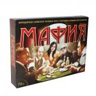 Словесная ролевая игра Мафия большая