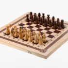 Шахматы 3 в 1 (400 х 200 х 36)